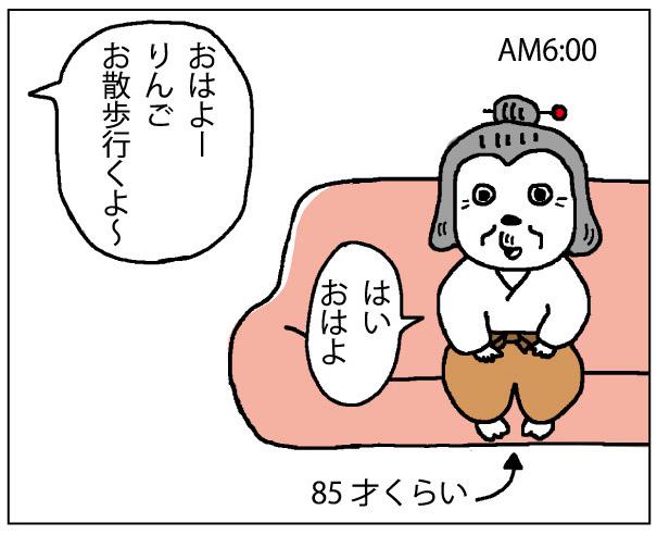 42wa_01