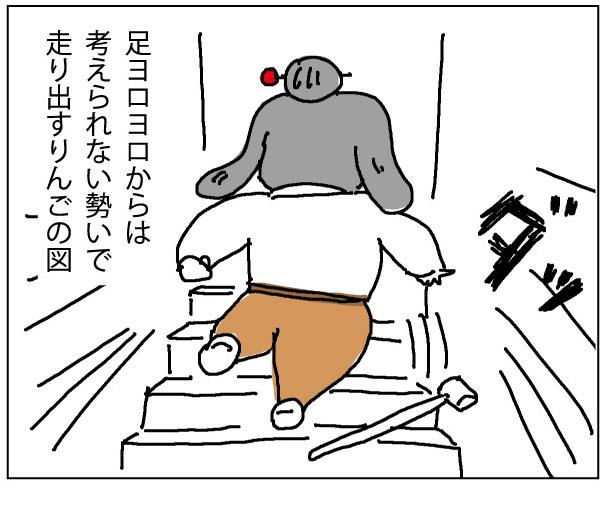 42wa_06