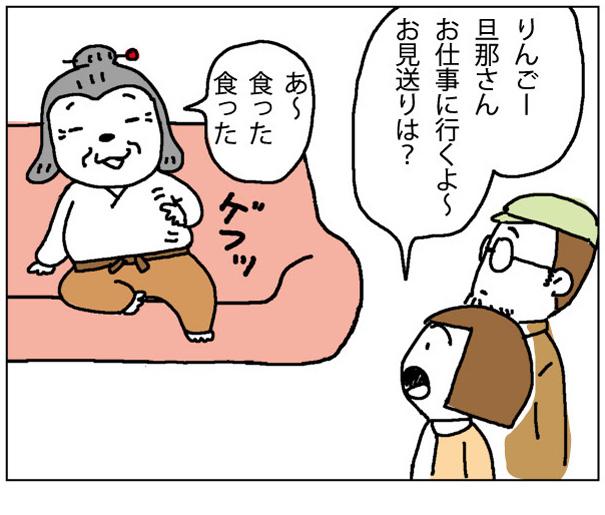 42wa_09