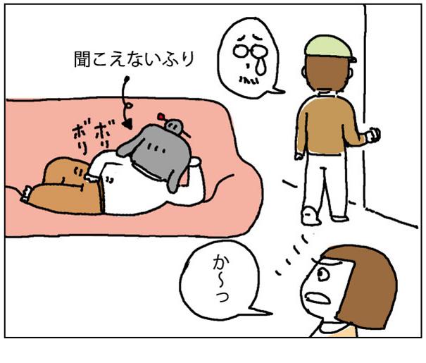 42wa_10