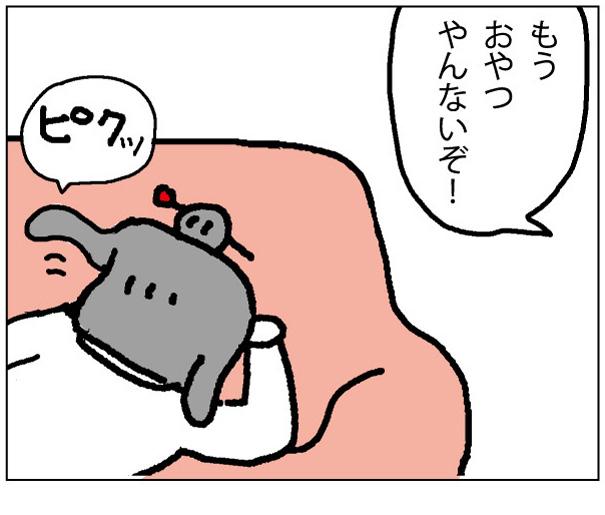 42wa_11