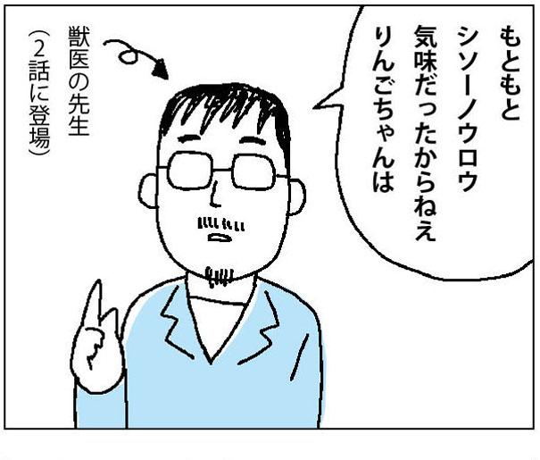 44wa_03