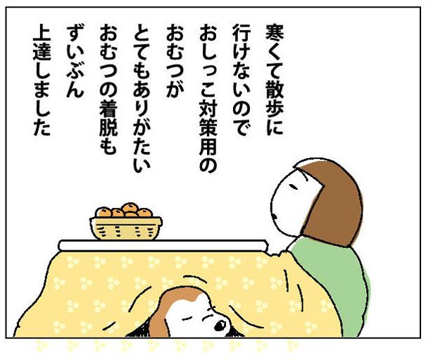 46wa_08