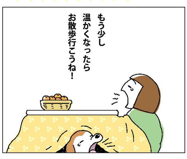 46wa_09