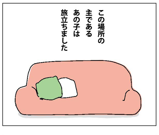47wa_02