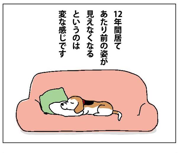 47wa_03