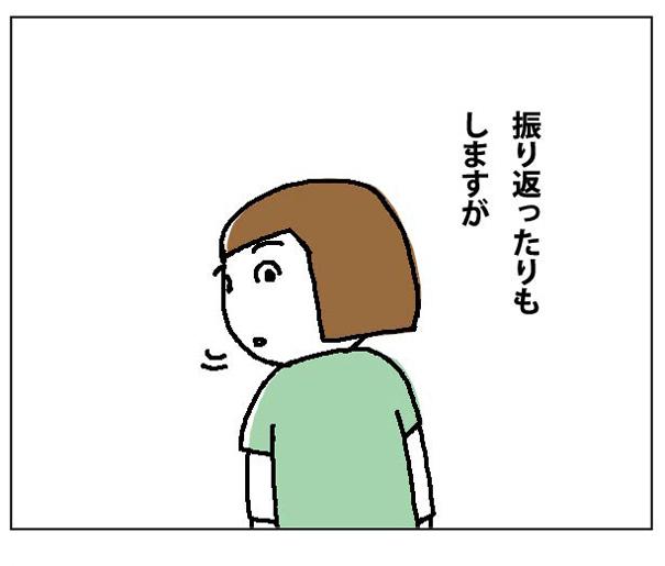 47wa_05