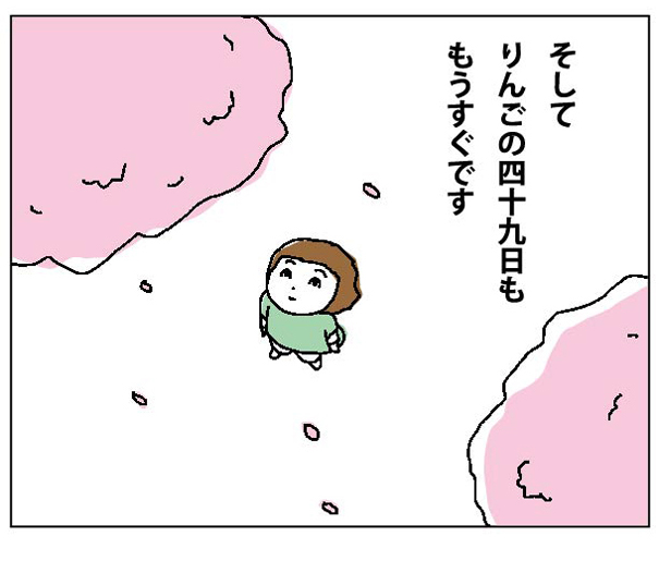 47wa_09